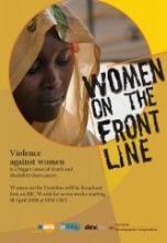 Women on the Frontline: A Narrow Escape