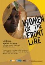 Women on the Frontline: Showing the Red Card